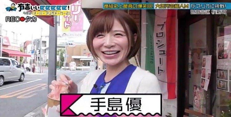 ariyoshi_20191019_04.jpg