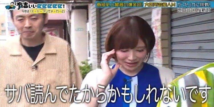 ariyoshi_20191019_09.jpg