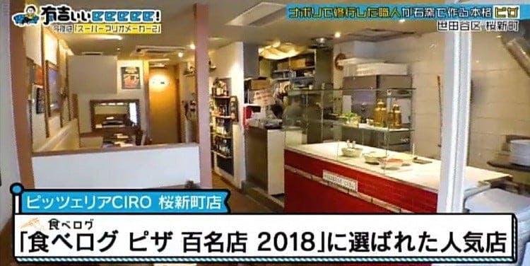 ariyoshi_20191019_10.jpg