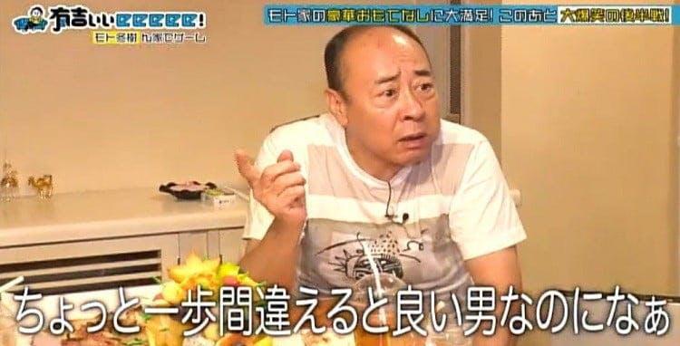 ariyoshi_20191019_18.jpg