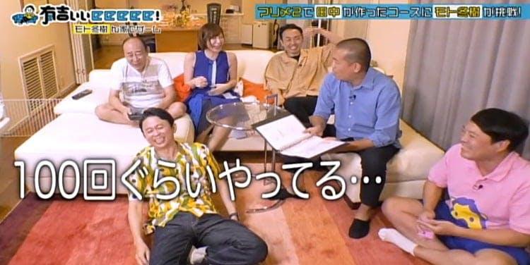 ariyoshi_20191019_20.jpg