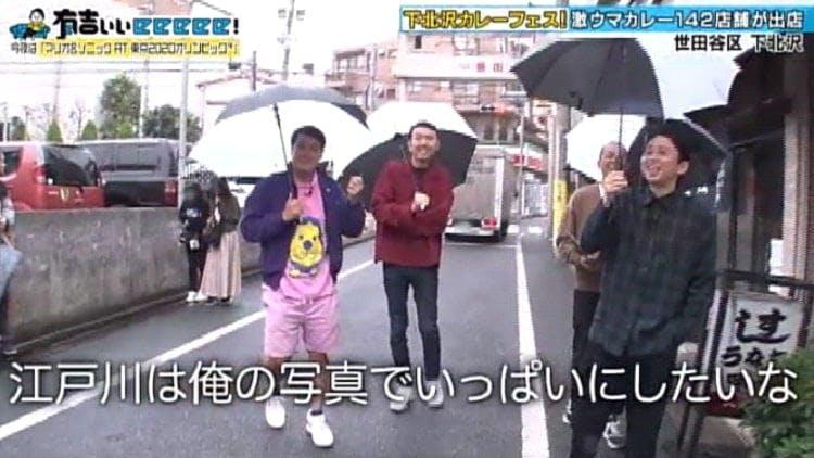 ariyoshi_20191110_02.jpg