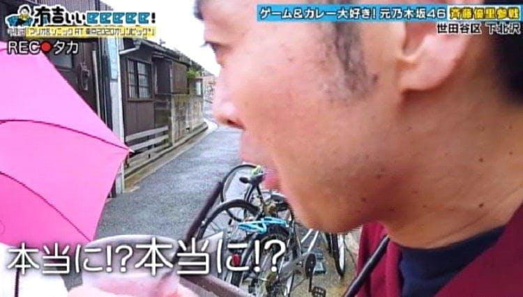 ariyoshi_20191110_05.jpg