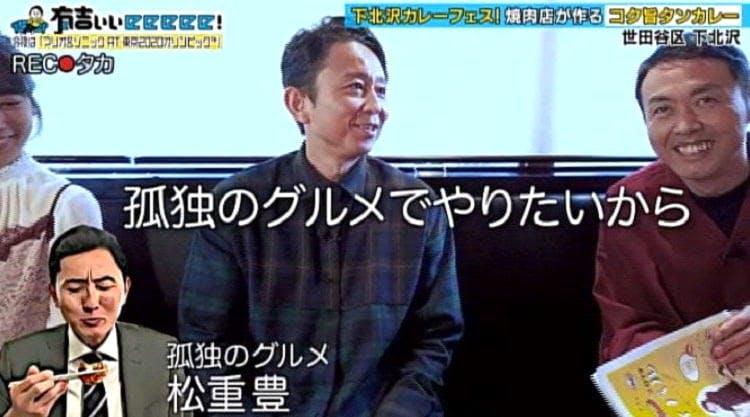 ariyoshi_20191110_07.jpg