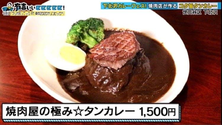 ariyoshi_20191110_11.jpg