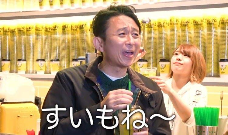 ariyoshi_20191214_05.jpg