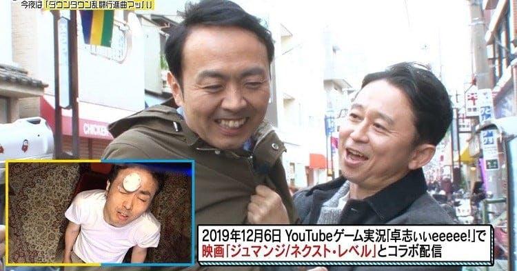 ariyoshi_20200118_04.jpg