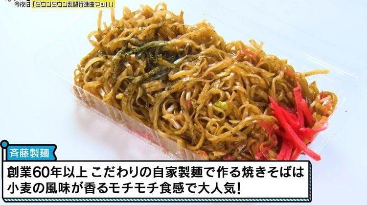 ariyoshi_20200118_10.jpg