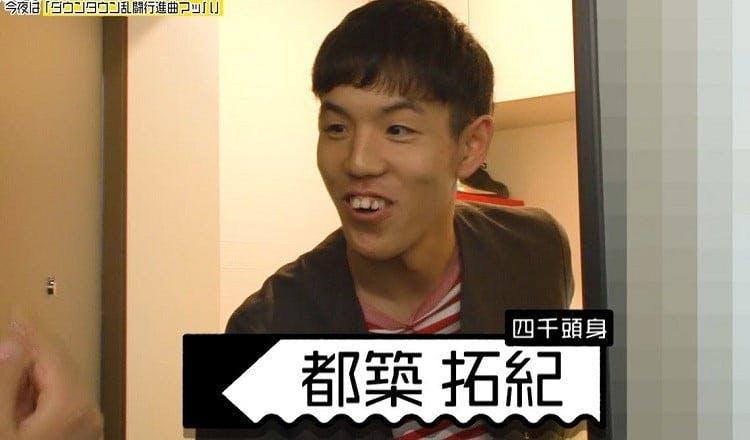 ariyoshi_20200118_11.jpg