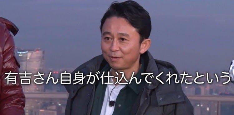 ariyoshi_20200208_01.jpg