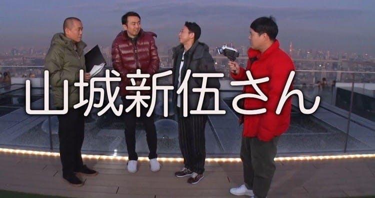 ariyoshi_20200208_02.jpg