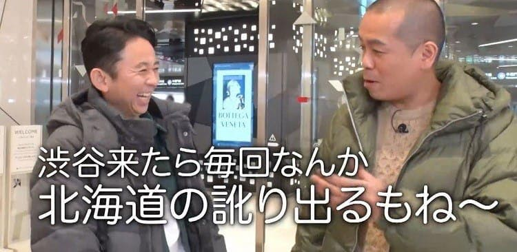 ariyoshi_20200208_04.jpg