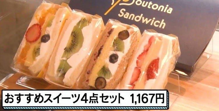 ariyoshi_20200208_08.jpg