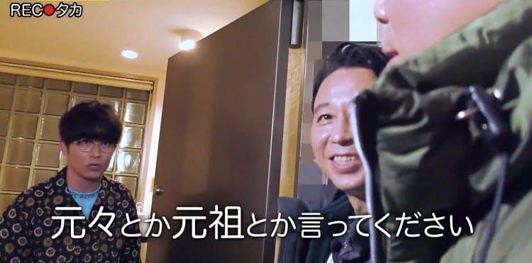 ariyoshi_20200208_10.jpg