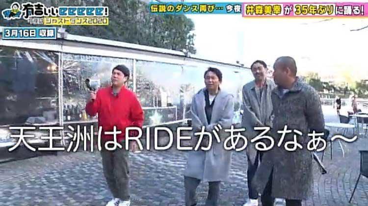 ariyoshi_20200418_01.jpg