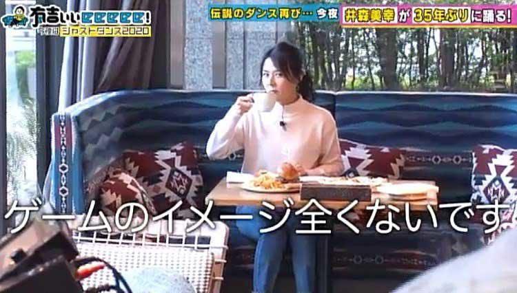 ariyoshi_20200418_02.jpg