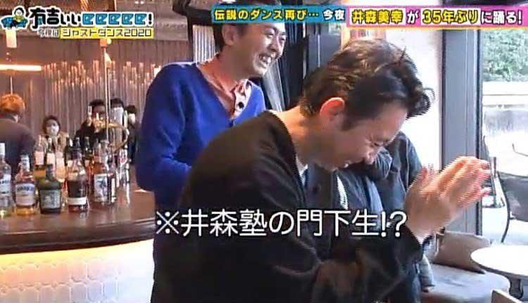 ariyoshi_20200418_03.jpg