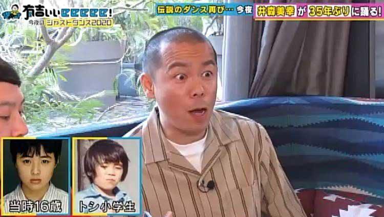 ariyoshi_20200418_05.jpg
