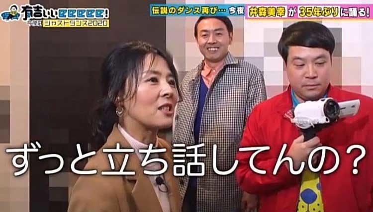 ariyoshi_20200418_07.jpg
