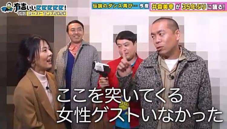 ariyoshi_20200418_08.jpg