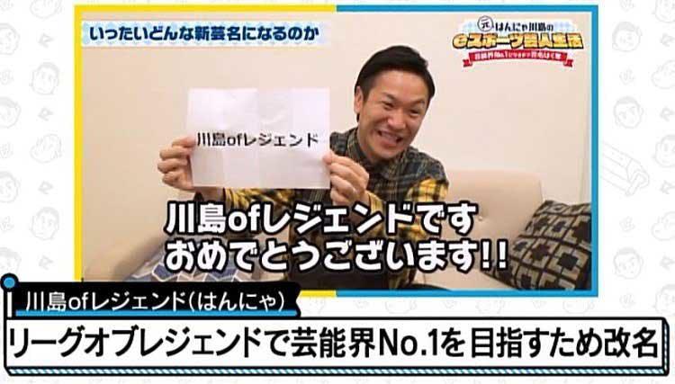 ariyoshi_20200418_09.jpg