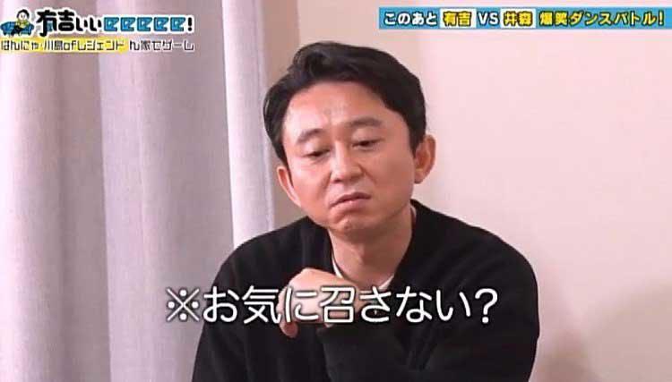 ariyoshi_20200418_12.jpg