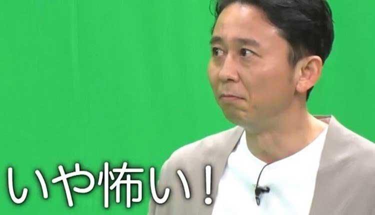 ariyoshi_20200502_02.jpg