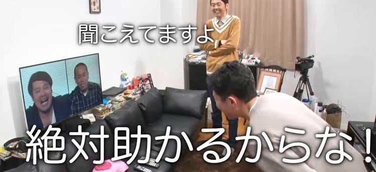 ariyoshi_20200502_06.jpg