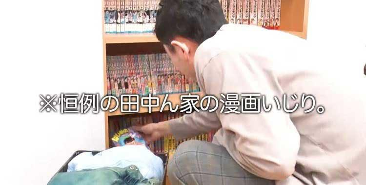 ariyoshi_20200523_05.jpg