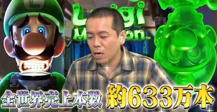 ariyoshi_20200530_04.jpg