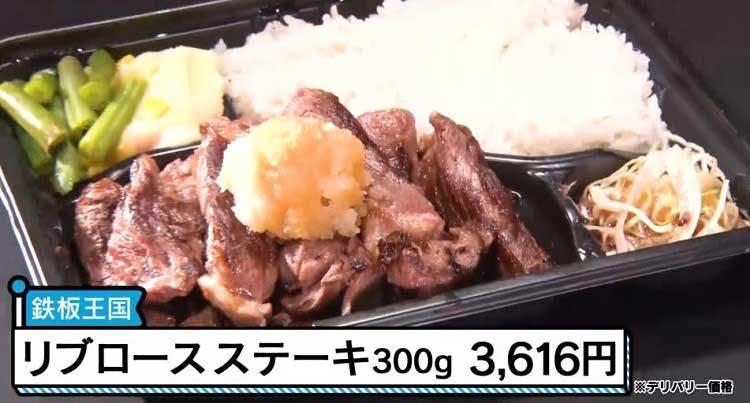 ariyoshi_20200530_09.jpg