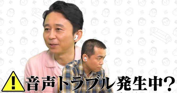 ariyoshi_20200606_01.jpg
