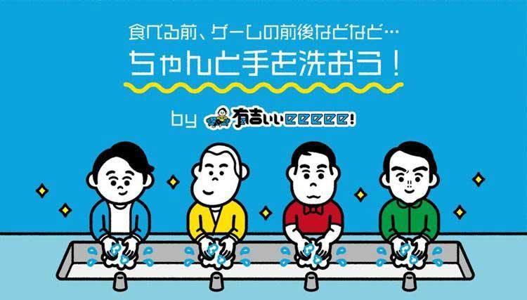 ariyoshi_20200606_11.jpg