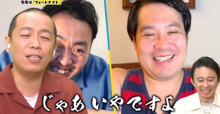 ariyoshi_20200620_02.jpg