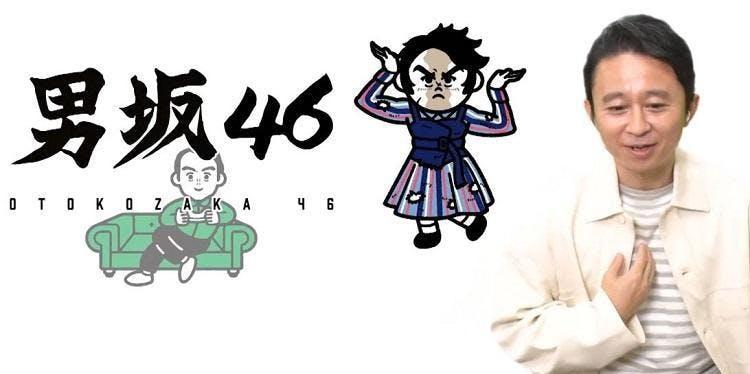 ariyoshi_20200620_04.jpg