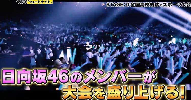 ariyoshi_20200620_05.jpg