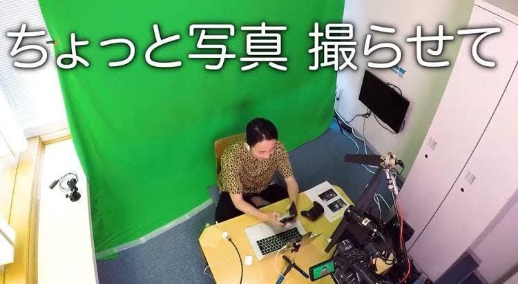 ariyoshi_20200627_image08.jpg
