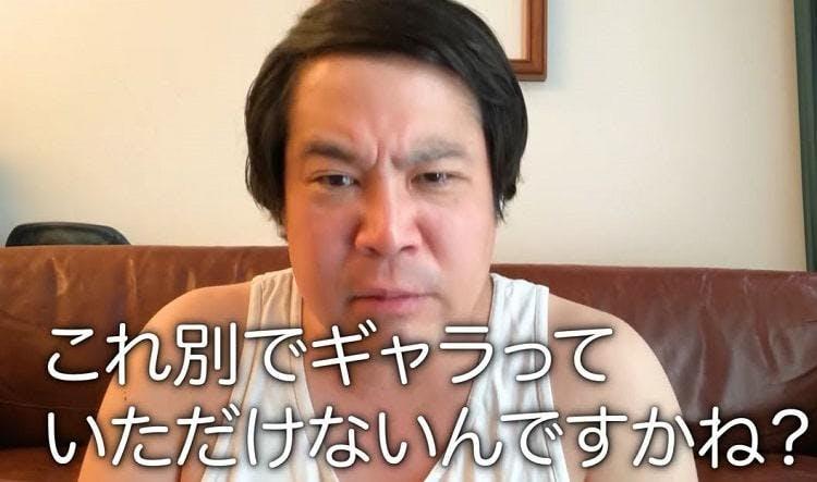 ariyoshi_20200627_image09.jpg