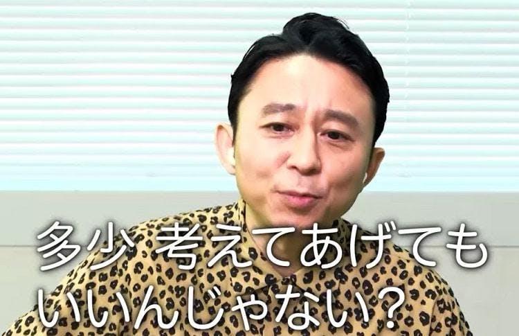 ariyoshi_20200627_image10.jpg