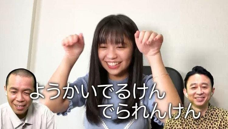 ariyoshi_20200627_image17.jpg