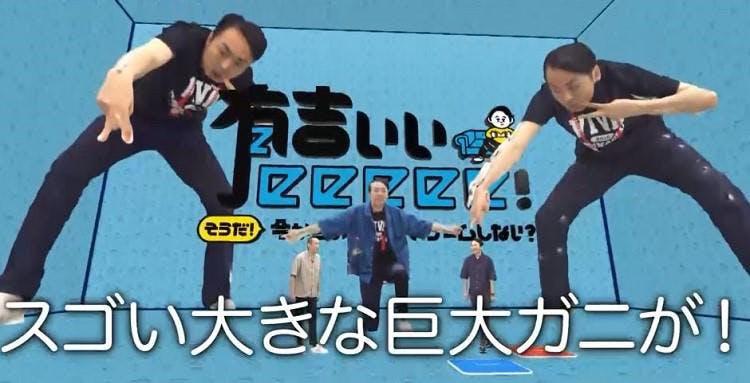 ariyoshi_20200711_01.jpg