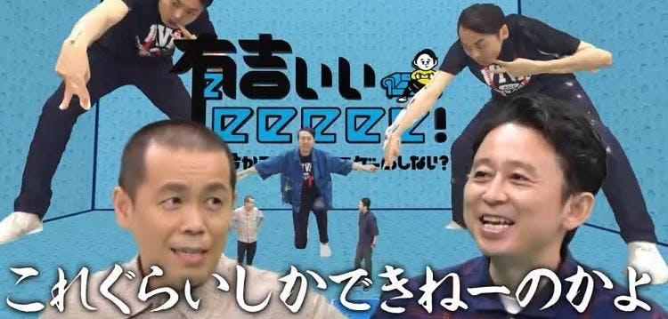 ariyoshi_20200711_02.jpg