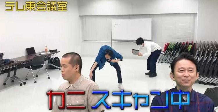 ariyoshi_20200711_03.jpg