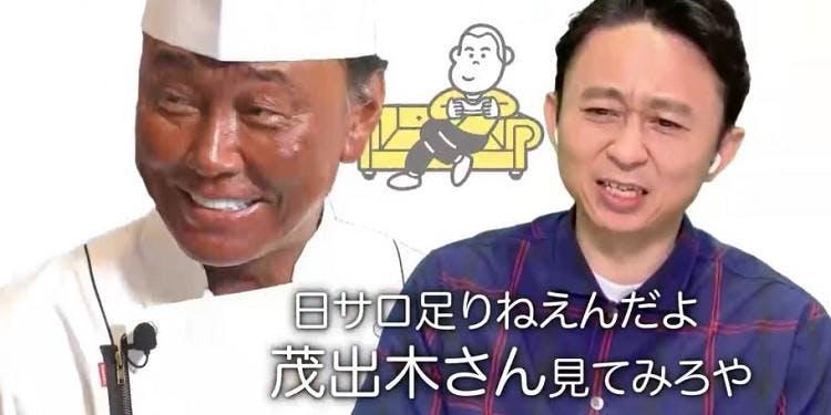 ariyoshi_20200711_06.jpg