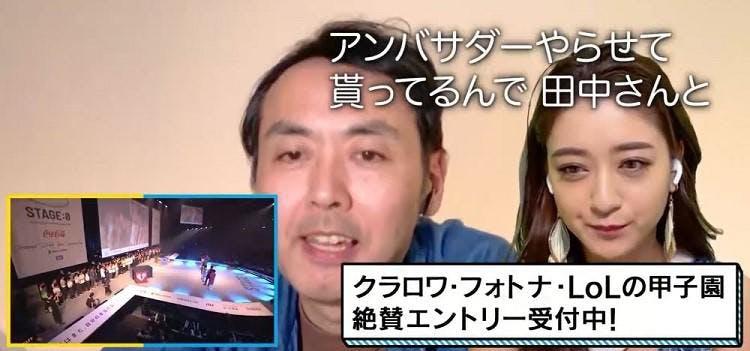 ariyoshi_20200711_07.jpg