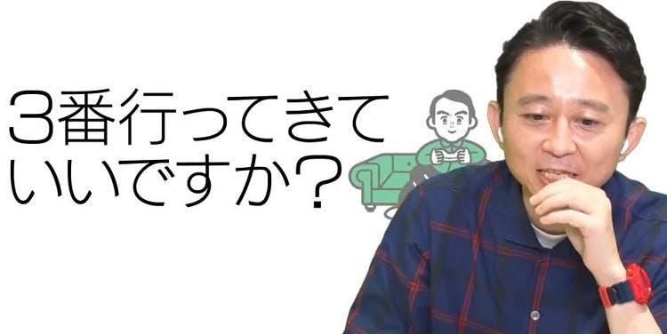 ariyoshi_20200711_08.jpg