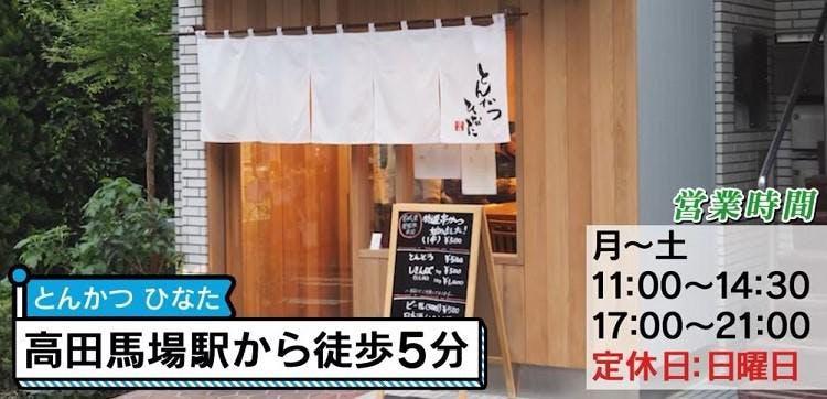 ariyoshi_20200711_10.jpg