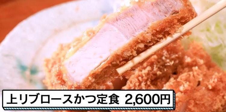 ariyoshi_20200711_11.jpg