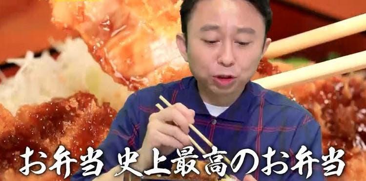 ariyoshi_20200711_12.jpg