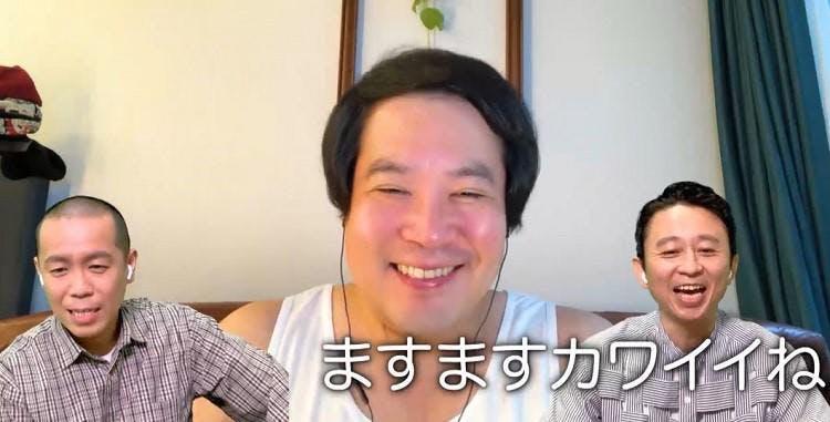 ariyoshi_20200801_01.jpg